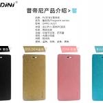 Case Oppo Joy 5 / Neo 5s แบบฝาพับสีเมทัลลิค PUDINII สวยหรูมากๆ ราคาถูก