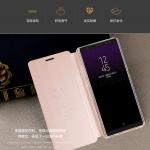 เคส Samsung Note 8 แบบฝาพับหนังเทียมสวยหรูโดดเด่น ราคาถูก