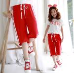 กางเกง สีแดง แพ็ค 3 ชุด ไซส์ 140-150-160 (เลือกไซต์ได้)