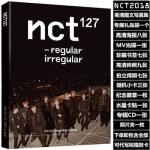 ♫ NCT - #สินค้าเกาหลี #สินค้าเกาหลีพร้อมส่ง #สินค้าเกาหลีขายดี