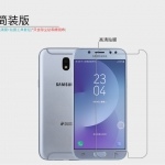 สำหรับ Samsung J7 Pro ฟิล์มใสกันรอยที่เลนส์กล้องหลัง + ฟิล์มใสกันรอยหน้าจอ ราคาถูก