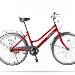 จักรยานแม่บ้าน TRINX ล้อ 24 นิ้ว เฟรมเหล็ก C201 + ตะกร้า