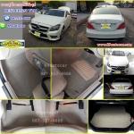 พรมไวนิลดักฝุ่น Benz CLS250 W218 ไวนิลสีครีมขอบครีม + ท้าย