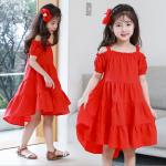 ชุดกระโปรง สีแดง แพ็ค 3 ชุด ไซส์ 140-150-160 (เลือกไซต์ได้)