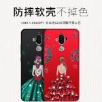 เคส Huawei Mate 9 พลาสติกลายผู้หญิงแสนสวย พร้อมที่คล้อง สวยมากๆ ราคาถูก (ไม่รวมแหวน)