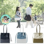 กระเป๋าสะพาย ยูฮเยจอง ในซีรี่ย์ Doctors
