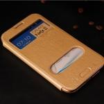 Case Samsung Galaxy Note 2 เคสฝาพับแบบบางผิวเป็นเงา โชว์หน้าจอ 2 ช่อง พับตั้งได้ ขอบทอง สวยๆ เคสมือถือราคาถูกขายปลีกขายส่ง