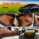 พรม 6D Toyota Altis 2017 สีน้ำตาลอ่อน
