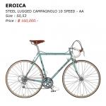 จักรยานเสือหมอบวินเทจ ฺBIANCHI L'EROICA 10SPEED CAMPAGNOLO ท่อ Columbus