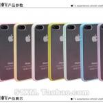 case iphone 5 เคสไอโฟน5 ตัวเคสทำจาก TPU ขอบนุ่มสีหวานลูกกวาด น่ารัก ด้านหลังด้านโปร่งแสง โชว์ตัวเครื่องและโลโก้ iphone ใส่แล้วดูน่ารักมาก