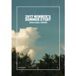 (#WINNER) - 2017 WINNER'S SUMMER STORY [HAFA ADAI, GUAM]