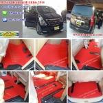 ขายพรมปูพื้นรถเข้ารูป Hyundai H1 Elite ไวนิลสีแดง