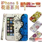 case iphone 5 เคสไอโฟน5 ลายดอกไม้กับผีเสื้อ มีหยดน้ำเกาะสวยสดชื่น มีหลายลายให้เลือก