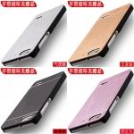 เคส huawei g play mini (alek 3g plus) พลาสติกประดับโลหะสวยงามมาก ราคาถูก