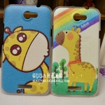 เคส Htc One X ลายยีราฟสุดน่ารัก Cartoon HTC ONEX ONEX phone shell mobile phone shell mobile phone sets HTC ONE X protective sleeve shell