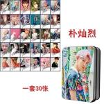 ชุดรูปพร้อมกล่องเหล็ก #EXO THE WAR KoKoBop #Chanyeol