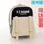 กระเป๋าเป้นักเรียนสีพาสเทล Ftisland