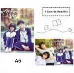 สมุด (ขนาด A5) ซีรี่ย์ A Love So Beautiful