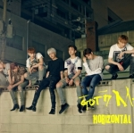 GOT7 - Mini Album [MAD] Horizontal Ver.