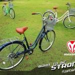 จักรยาน City แม่บ้าน ทรง Vintage MAXIMUS รุ่น Florence ล้อ 26 นิ้ว