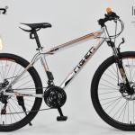 """จักรยานเสือภูเขา TIGER รุ่น ROCKY 26"""" 21 Speeds"""