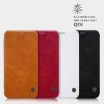 เคส Samsung J5 Pro แบบฝาพับ NILLKIN สีสันสดใส สวยหรูมากๆ ราคาถูก