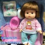 ตุ๊กตาเลี้ยงน้อง ตุ๊กตาฉี่ได้สมจริง มีเสียง หลับตาได้