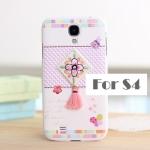 เคส S4 Case Samsung Galaxy S4 เคสสวยๆ งานแฮนด์เมด ประดับตกแต่งด้วยของชิ้นเล็กๆ น่ารักๆ
