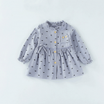 เสื้อ สีเทา แพ็ค 5 ชุด ไซส์ 80-90-100-110-120 (เลือกไซส์ได้)