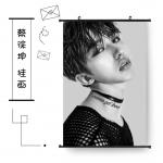 โปสเตอร์แขวนผนัง Cai Xu Kun - Idol Producer