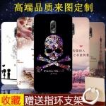เคส Samsung J7+ (J7 Plus) พลาสติก TPU สกรีนลาย ราคาถูก (แหวนเป็นของแถมแล้วแต่ร้านจีนว่าแถมมาจะสีอะไรหรือแบบใด)