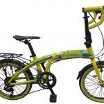 จักรยานพับได้ MIR COSMO 14 SPEED เฟรมอลู ล้อ 20นิ้ว