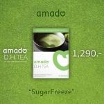 Amado D.H. Tea ชาเขียวลดความดัน และเบาหวาน