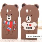 เคส Sony Xperia Z ซิลิโคนหมีบราวน์ LINE สุดน่ารัก