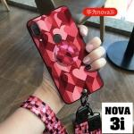 เคส Huawei Nova 3i เคสซิลิโคนลายแพทเทิร์นหัวใจ พร้อมที่จับแบบขาตั้งวงกลมและสายคล้องลายเดียวกับเคส สวยๆ แนวๆ