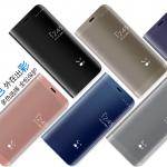 เคส Samsung A7 2017 แบบฝาพับสวย หรูหรา สวยงามมาก ราคาถูก