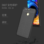 เคส Huawei P9 Plus พลาสติก TPU สีพื้นสวยงามมาก ราคาถูก