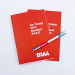 สมุด B1A4