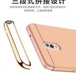 เคส Samsung J7+ (J7 Plus) พลาสติกขอบทองสวยหรูหรามาก ราคาถูก