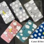 เคส iphone 6 4.7 นิ้ว ซิลิโคน TPU ลายเมฆน้อยชวนฝันน่ารักๆ ราคาส่ง ราคาถูก
