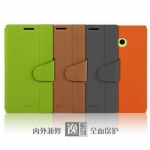 MOFI escape series High quality leather case for OPPO Find Way (U705T)