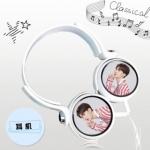 หูฟังครอบ Fan Cheng Cheng - Idol Producer
