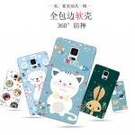 เคส Samsung Note 4 ซิลิโคน soft case สกรีนลายการ์ตูนพร้อมแหวนและสายคล้อง (รูปแบบแล้วแต่ร้านจีนแถมมา) น่ารักมาก ราคาถูก