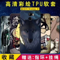 Case Gionee X1