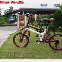 จักรยานพับได้ Winn