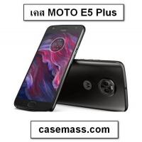 Case Moto E5 Plus