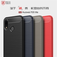 Case Huawei Nova 3e (P20 Lite)