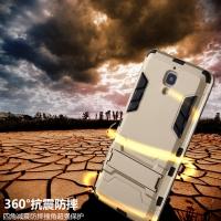 Case Xiaomi Mi4