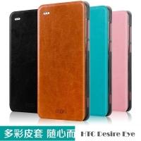 Case HTC Desire Eye