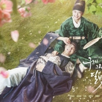ซีรี่ย์ Moonlight Drawn by Clouds